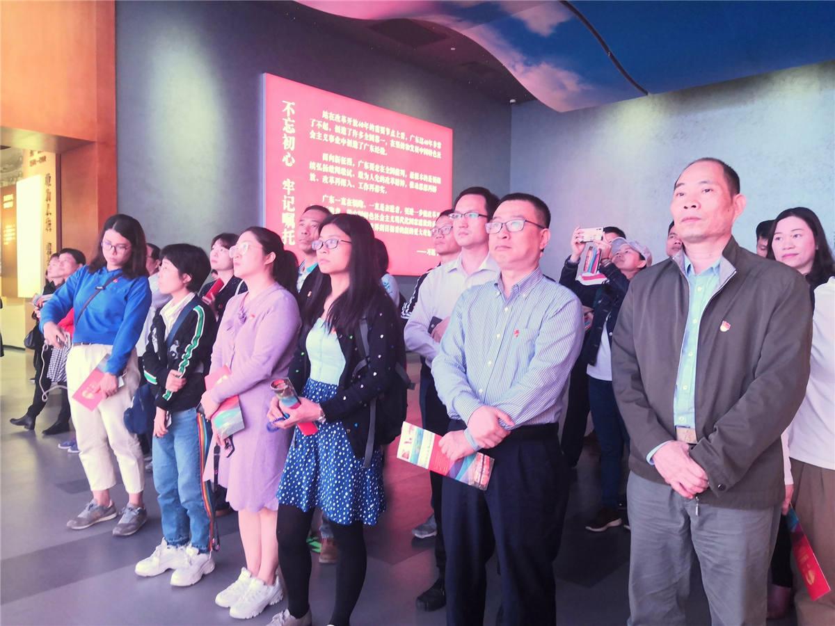 穿越•跨越•超越   ——记广药总院与海珠区江南中地区党建联合会主题党日活动