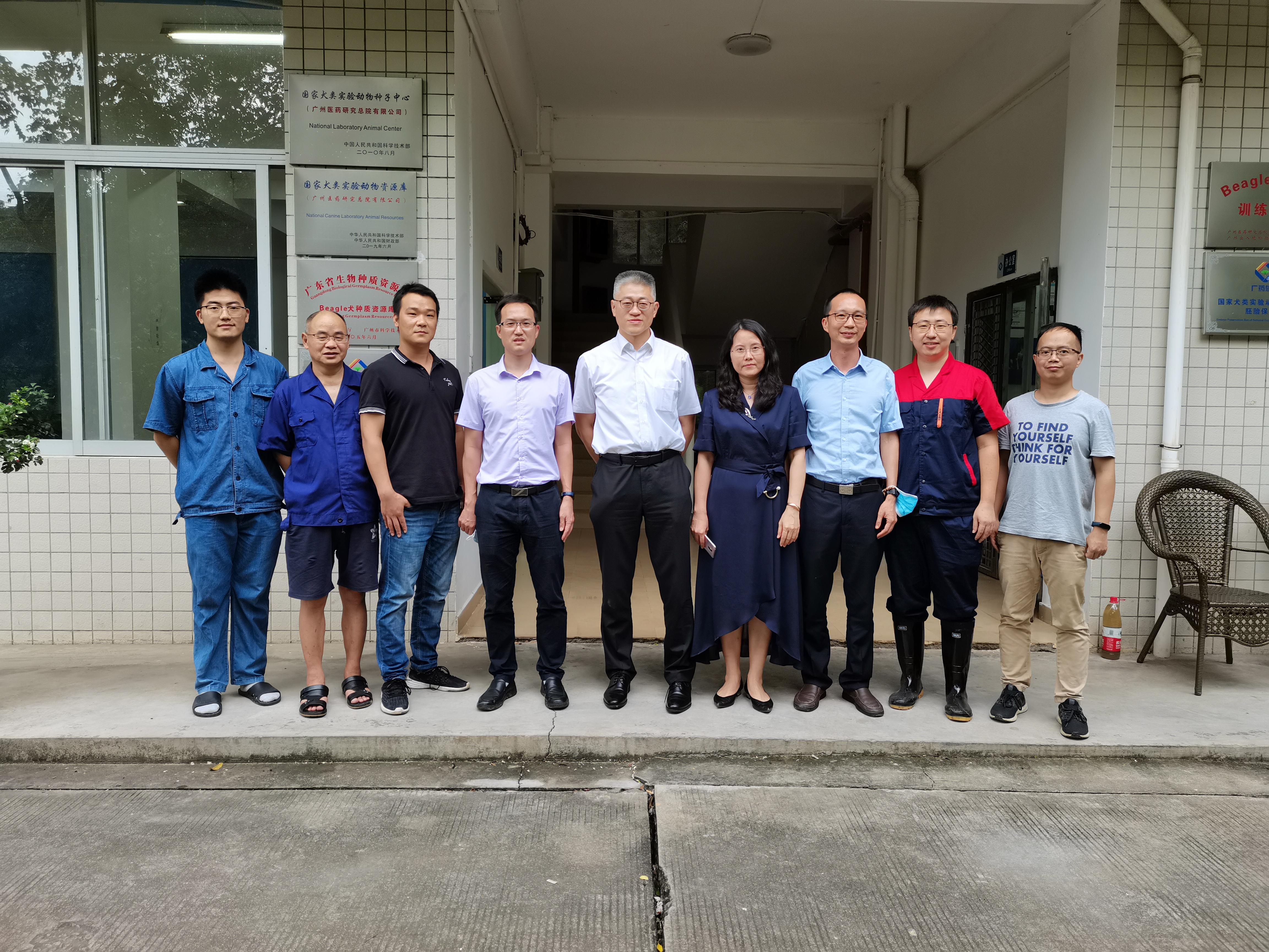 广药集团杨军总经理一行来我司国家犬类实验动物资源库开展调研