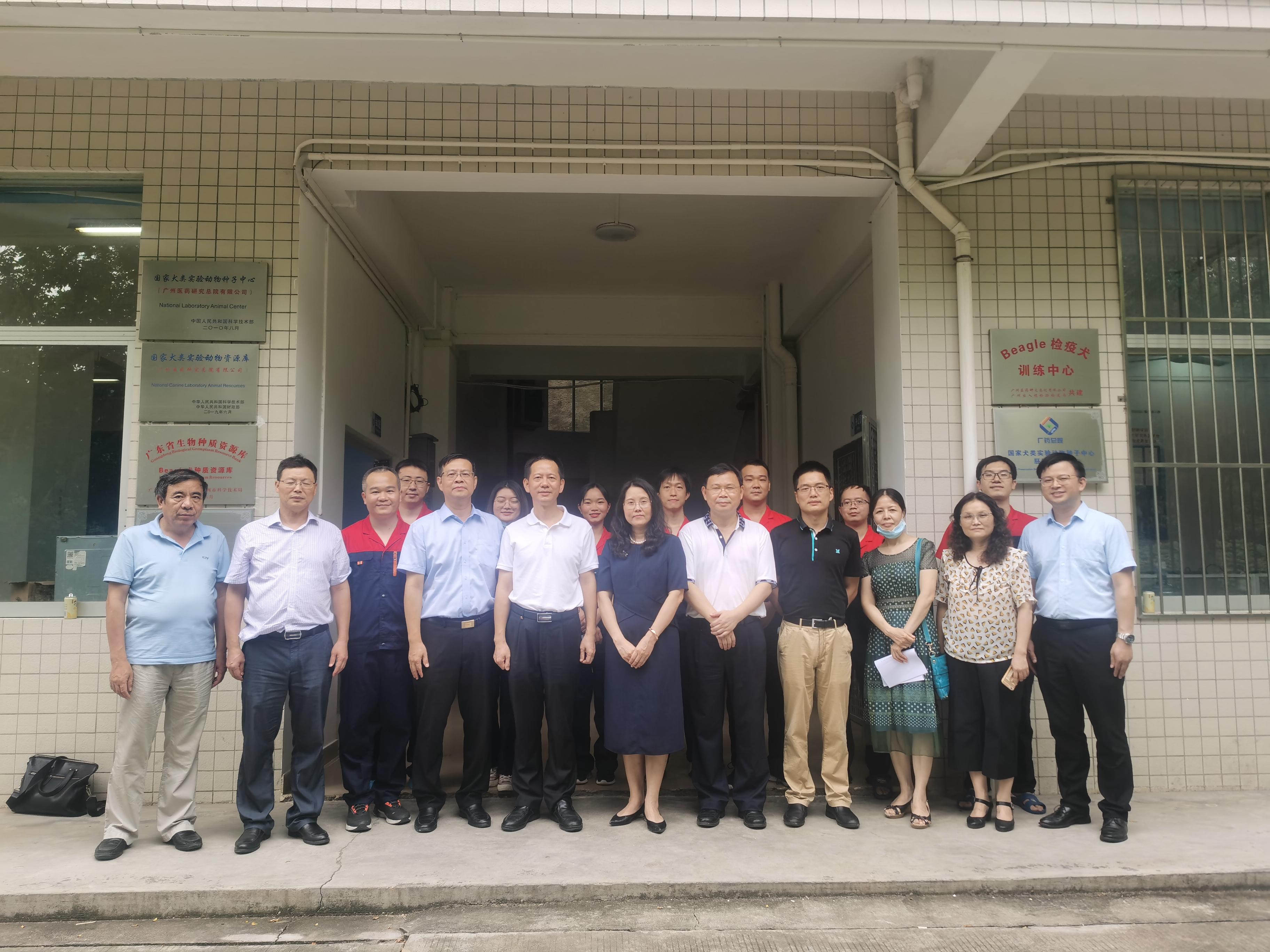 省科技厅副厅长郑海涛一行莅临国家犬类实验动物资源库调研