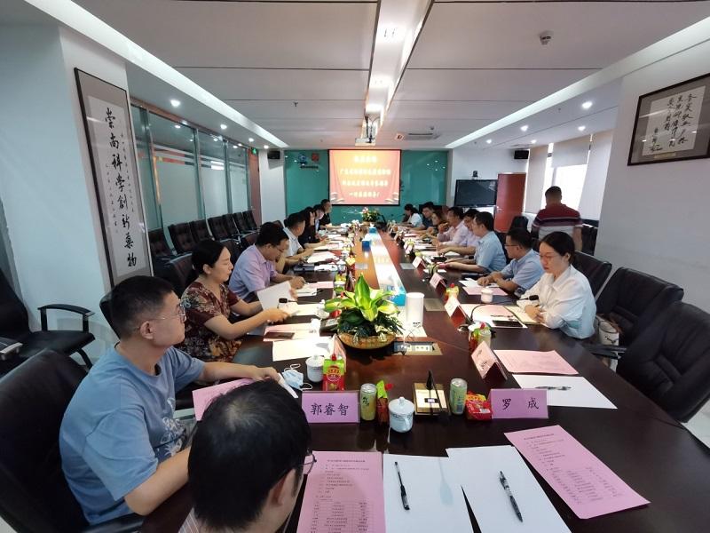 广东省疫情防控科技攻关组一行到广药总院进行合作交流洽谈